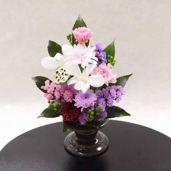 【ふるさと納税】仏花花器セット琴音ことね(専用ケース入り)