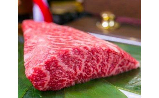 【ふるさと納税】※飛騨牛A5・A4希少部位ステーキ(イチボ110g×1枚)
