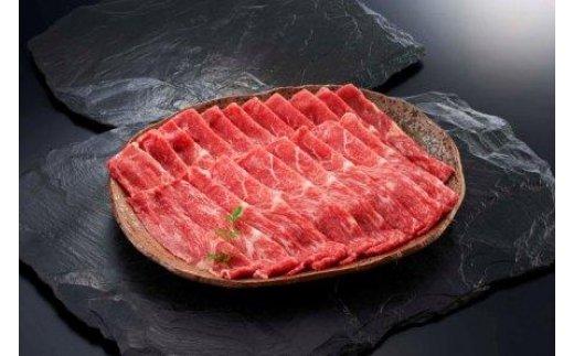 【ふるさと納税】※飛騨牛A5・A4しゃぶしゃぶ赤身食べ比べセット(赤身250g)