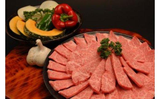 【ふるさと納税】※飛騨牛A5・A4焼肉食べ比べセット(カルビモモ350g)