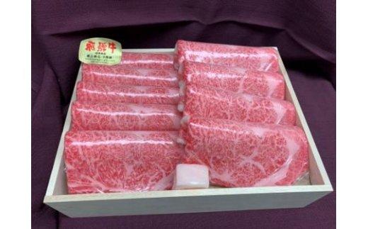 【ふるさと納税】※飛騨牛リブロースすき焼き用600g