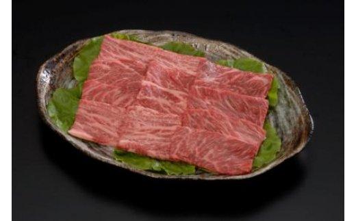 【ふるさと納税】※岐阜県産飛騨牛焼肉(牛肩約300g)