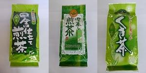 【ふるさと納税】製茶組合(緑茶で体内機能改善!久田見高原から貴重な煎茶3点セット)