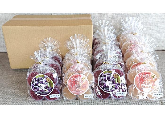 みずみずしく少し 粘り のある食感のゼリーに仕上げました ふるさと納税 売り出し ゼリー 桃実 桃 もも 葡萄 贈り物 80個 こんにゃく粉 国産 ブドウ ぶどう 菓子 送料無料 おやつ お菓子