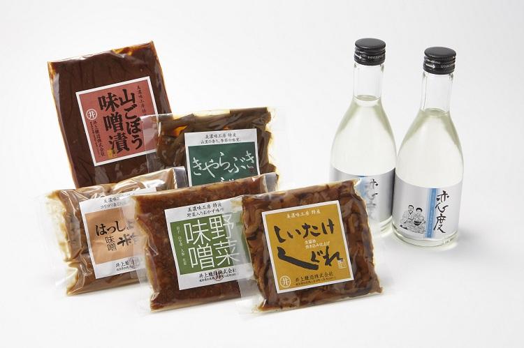 日本酒のおつまみセットをご用意しました ふるさと納税 日本酒 おトク 酒 お酒 おつまみ 本醸造酒 味噌漬け セット 送料無料 漬物 実物
