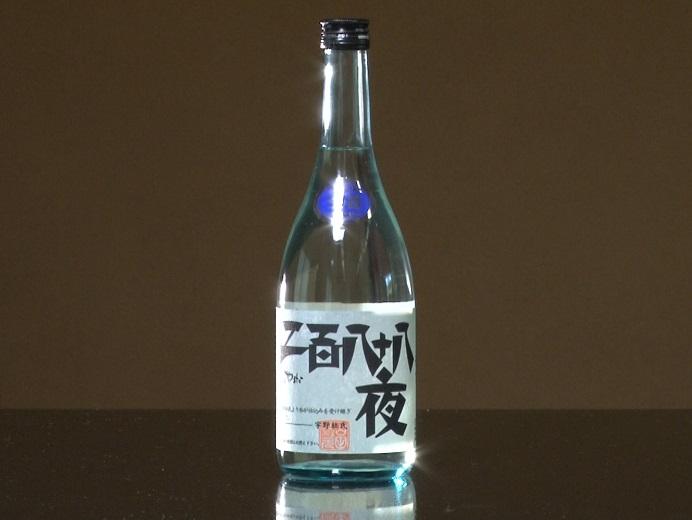 名前の由来は米作りからお酒の搾りまでの延べ日数です ふるさと納税 日本酒 酒 お酒 吟醸玉柏 送料無料 激安 お買い得 キ゛フト 純米酒 送料無料 720ml メーカー公式 二百八十八夜