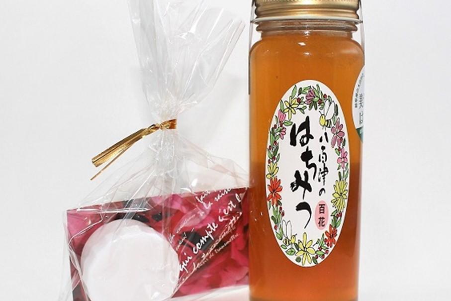 天然成分だけを抽出したアロマクリーム 様々な野花の蜜を集めたはちみつのセット メーカー再生品 ふるさと納税 はちみつ ハチミツ 蜂蜜 国産 アロマクリーム 業界No.1 20g みつろう 280g セット 送料無料