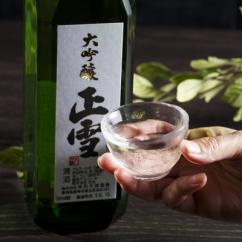 静岡県静岡市 ふるさと納税 正雪 オンラインショップ 大吟醸 大吟醸酒 日本酒 お酒 売り出し