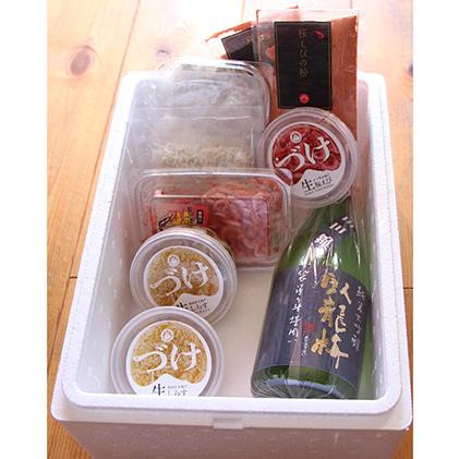 静岡県静岡市 おしゃれ ふるさと納税 豪華 静岡海の幸セット 日本酒 魚貝類 魚介類 毎日続々入荷 加工食品