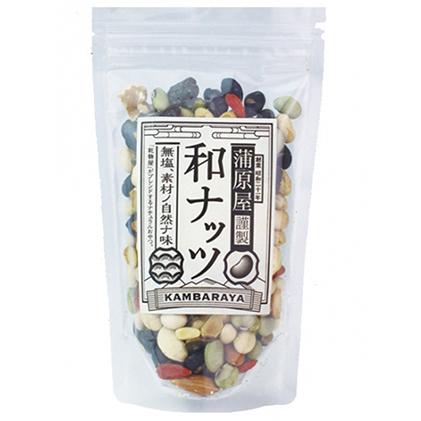 静岡県静岡市 ふるさと納税 期間限定お試し価格 即納 蒲原屋謹製 和ナッツ 4袋セット 豆類 大豆 和菓子 スイーツ