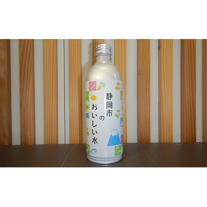 静岡県静岡市 ふるさと納税 お気にいる 静岡市のおいしい水 水のボトル缶 475ml×24本 水 お届け:※寄付金の入金後 『4年保証』 飲料類 ミネラルウォーター 翌月末ごろお届けします