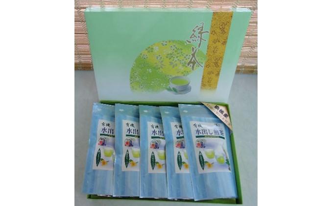 【ふるさと納税】浜松産 有機水出し煎茶セット(5g×20パック入)×5袋 【飲料類/お茶類】