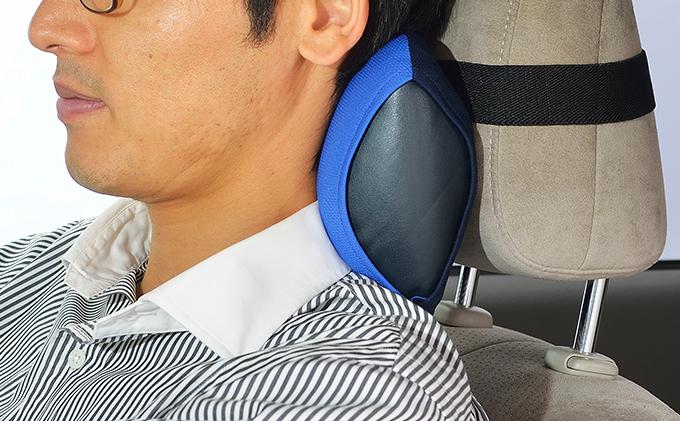 【ふるさと納税】旅行・車用疲労軽減枕「ネックラック」 【寝具/枕】