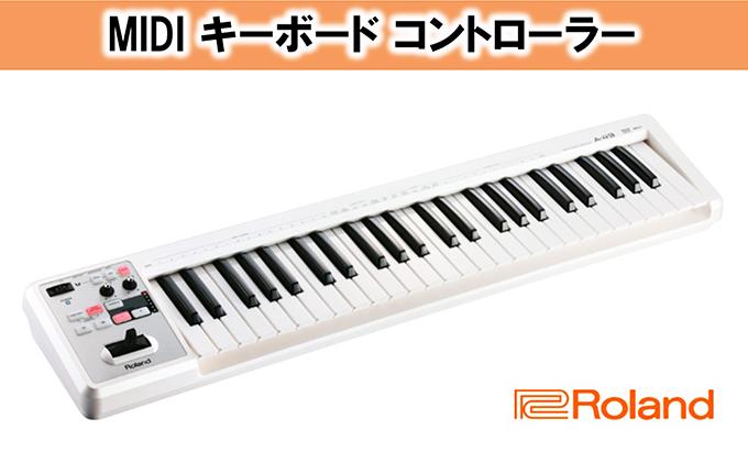 【ふるさと納税】【Roland】MIDI キーボード コントローラー A-49-WH 【雑貨・日用品・音楽機器】