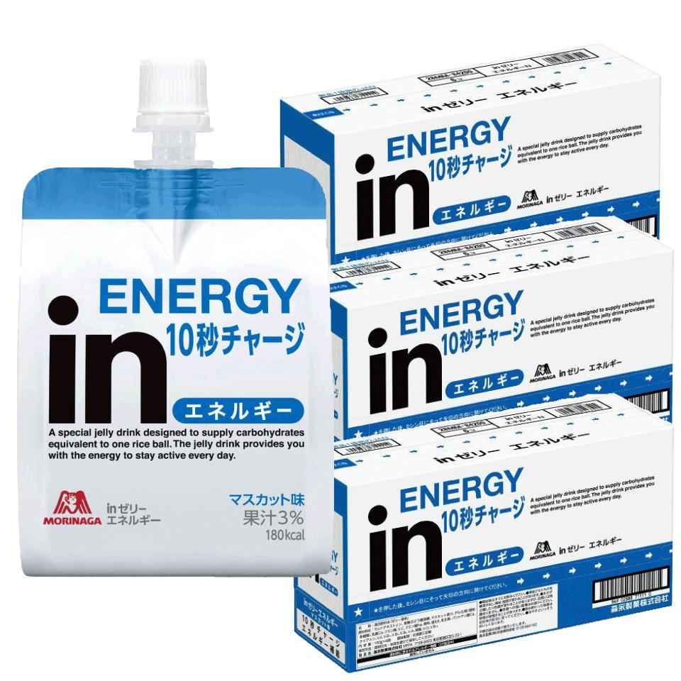 【ふるさと納税】【三島工場産】inゼリー エネルギー 18個入り 1-C