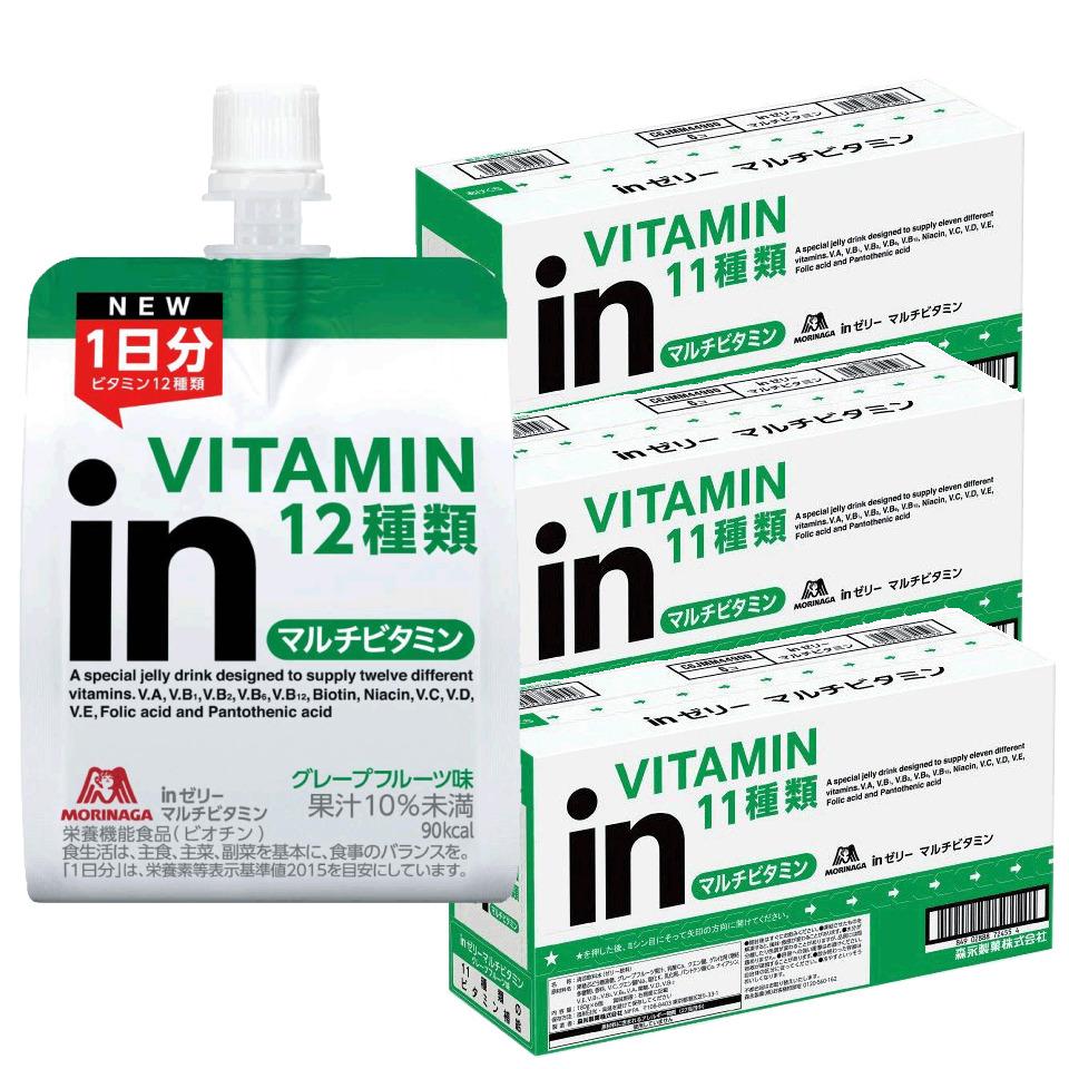 【ふるさと納税】inゼリー マルチビタミン 18個入り 2-C