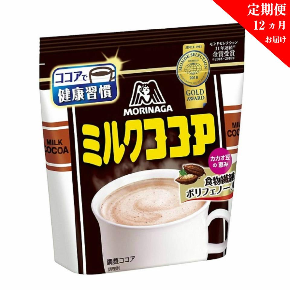 【ふるさと納税】ミルクココア 300g 20個入り 12か月連続お届け 3-G-12