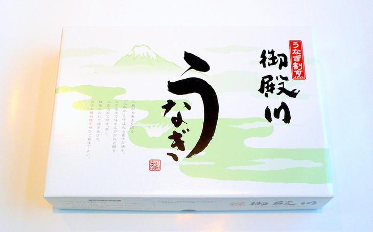 【ふるさと納税】三島名物うなぎ蒲焼(真空パック)6人前