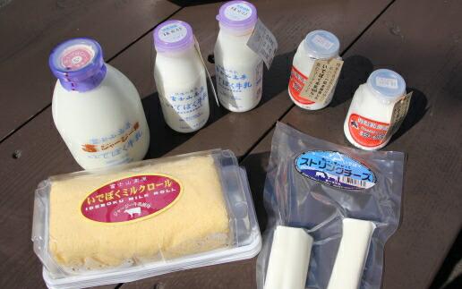 【ふるさと納税】いでぼく 乳製品セット