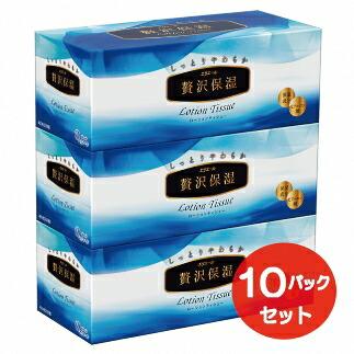 【ふるさと納税】エリエール 贅沢保湿 ローションティシュー 200W3P×10パック(30箱)