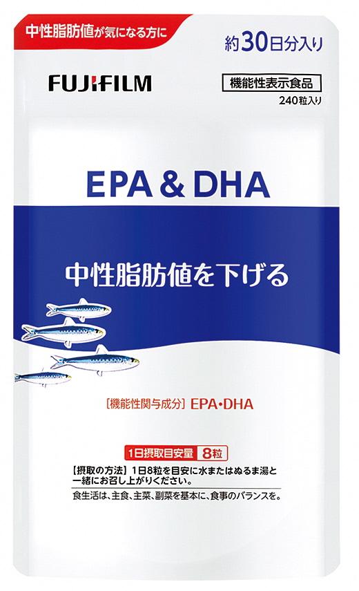 【ふるさと納税】EPA&DHA(約180日分)