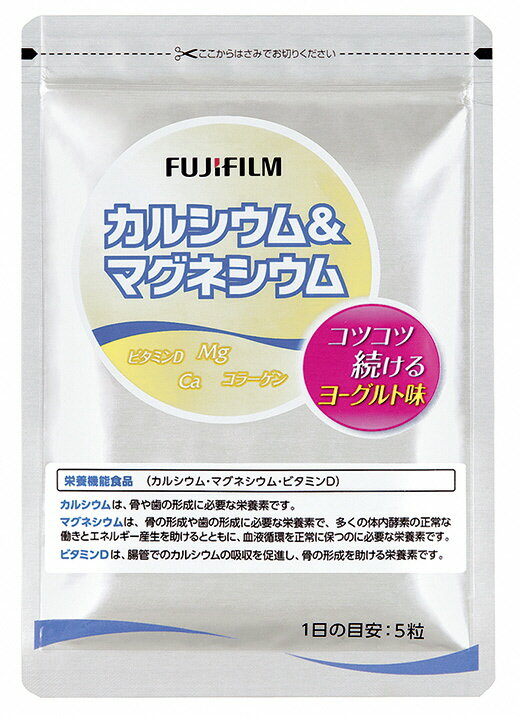 【ふるさと納税】カルシウム&マグネシウム(約90日分)