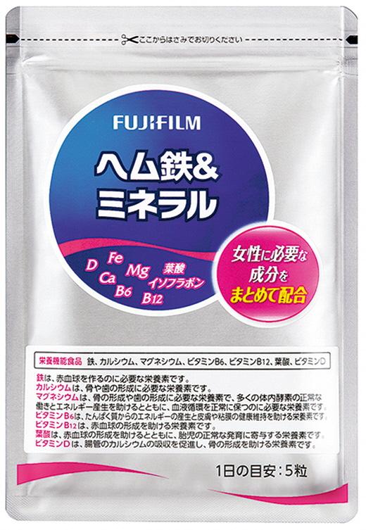 【ふるさと納税】ヘム鉄&ミネラル(約60日分)