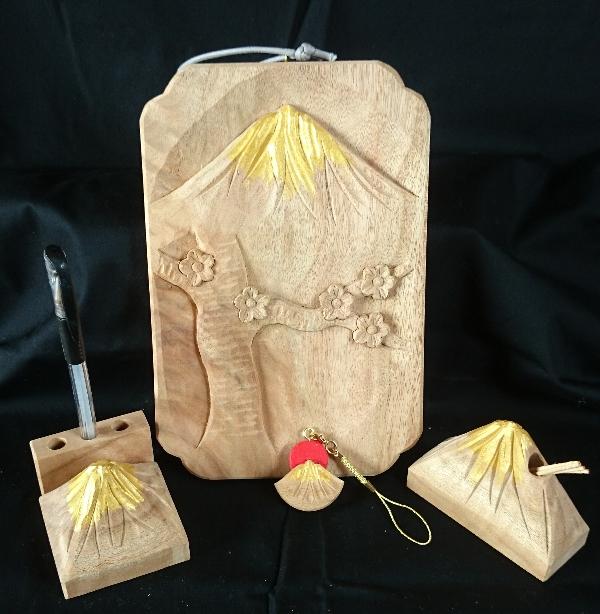 【ふるさと納税】 富士山デザイン彫刻セット