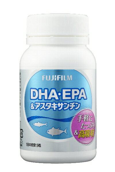 【ふるさと納税】 富士フイルム DHA/EPA&アスタキサンチン (約60日分)