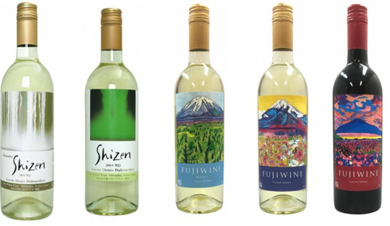 【ふるさと納税】 富士山ワイナリー ワイン5本セット