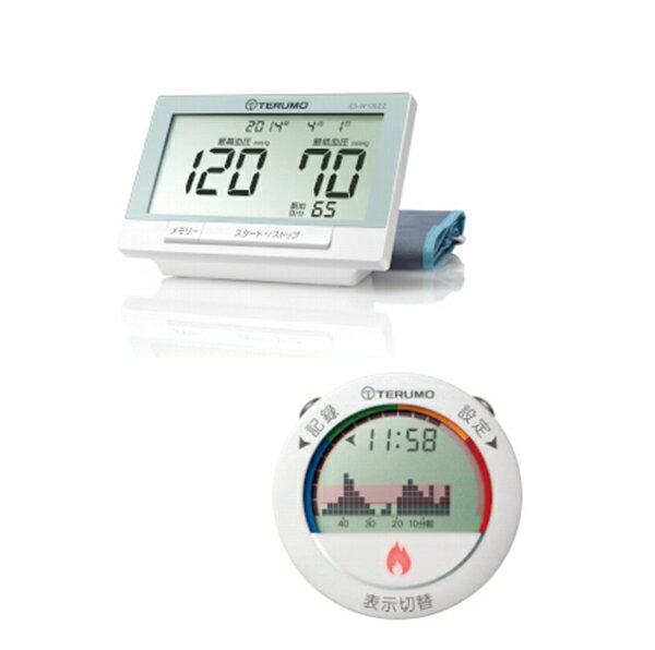 【ふるさと納税】 テルモ 電子血圧計とメディウォーク セット