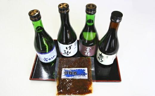 【ふるさと納税】富士宮酒造4蔵飲み比ベセット(酒造4社の清酒300ml・虹鱒のしぐれ煮)