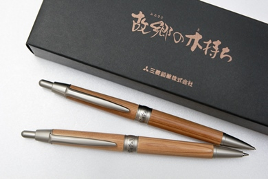 【ふるさと納税】富士ひのきペンセット
