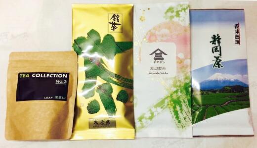 【ふるさと納税】富士宮の緑茶つめあわせセットA 静岡県富士宮市