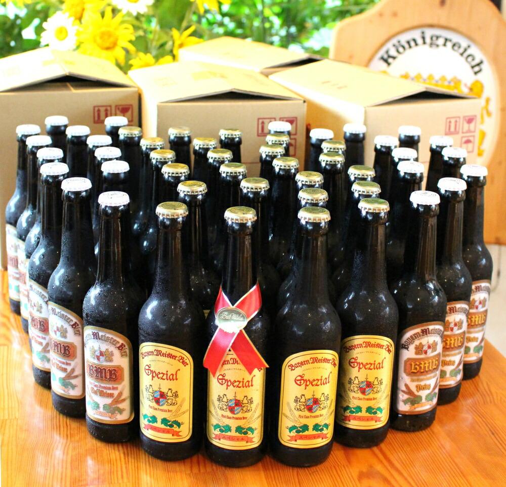 【ふるさと納税】富士山の水を使った地ビール バイエルンマイスタービール 48本セット