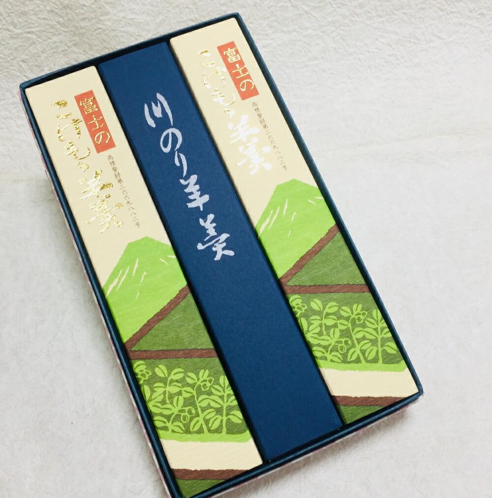 【ふるさと納税】藤太郎本店 羊羹3本セット 和菓子 スイーツ 静岡県富士宮市