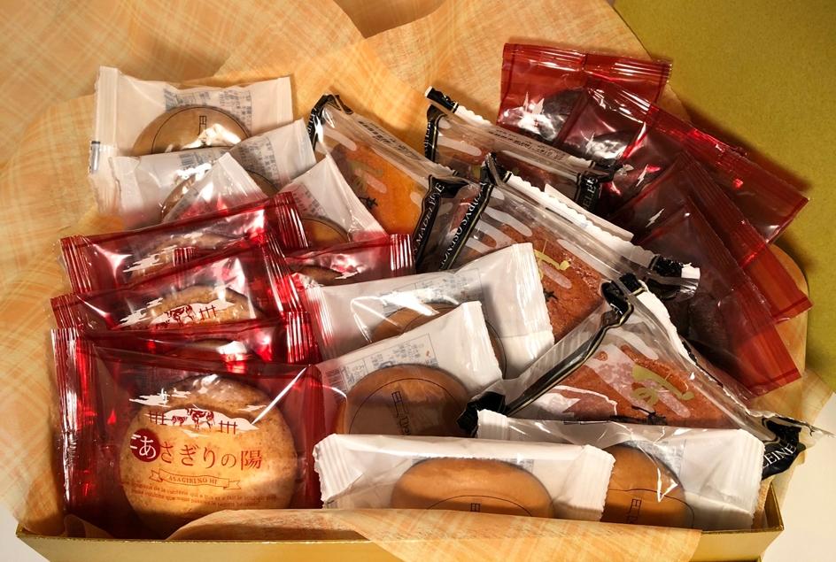 【ふるさと納税】フルーリス洋菓子店 焼き菓子セット