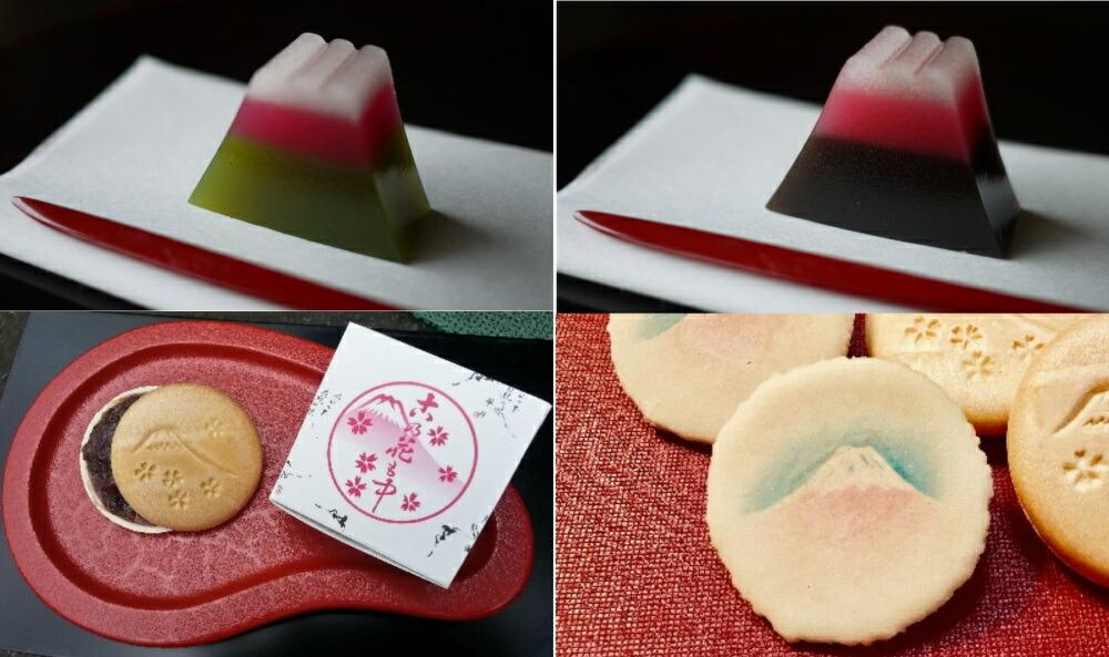 【ふるさと納税】和菓子 詰め合わせ 華月 和菓子セット3 富士山羊羹 もなか 麩の焼き 静岡県富士宮市