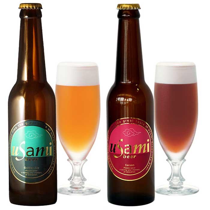 Usamiビール2種×4本(8本セット)【ふるさと納税】