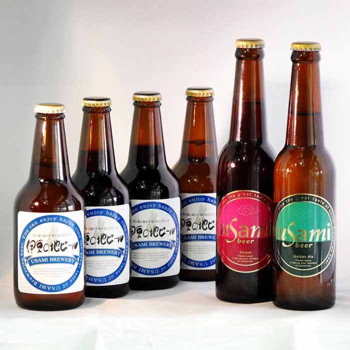 宇佐美麦酒製造ビール全6種類×5本(30本セット)【ふるさと納税】