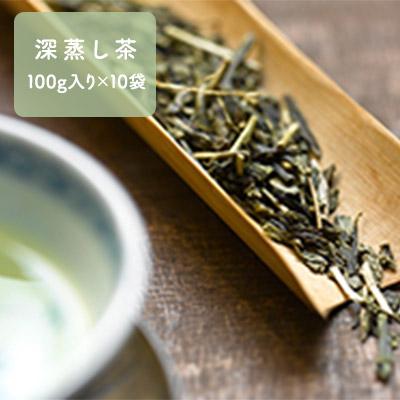 ◆在庫限り◆ 通信販売 静岡県島田市 ふるさと納税 2021年5月中旬より順次発送 深蒸し煎茶 お茶 お届け:※2021年5月中旬より順次発送となります 飲料類