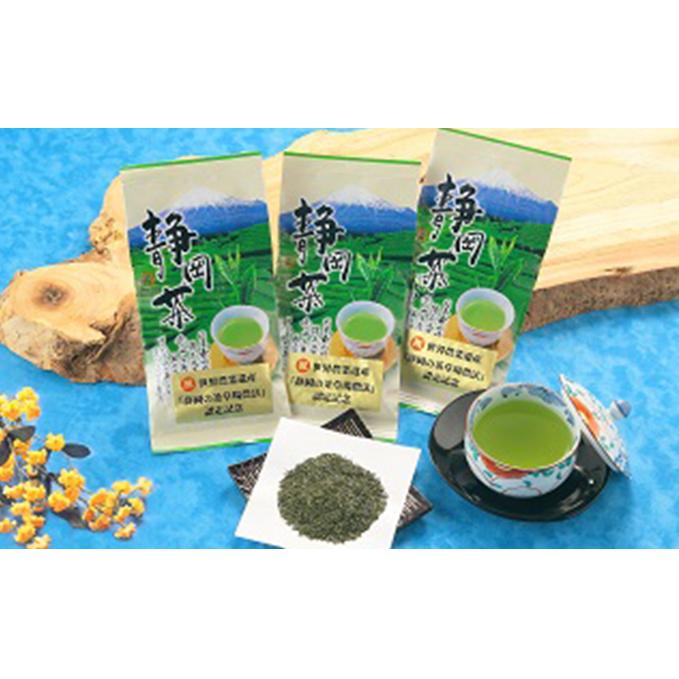 【ふるさと納税】茶草場農法認定記念深むし茶120g×10袋 【飲料類·お茶】