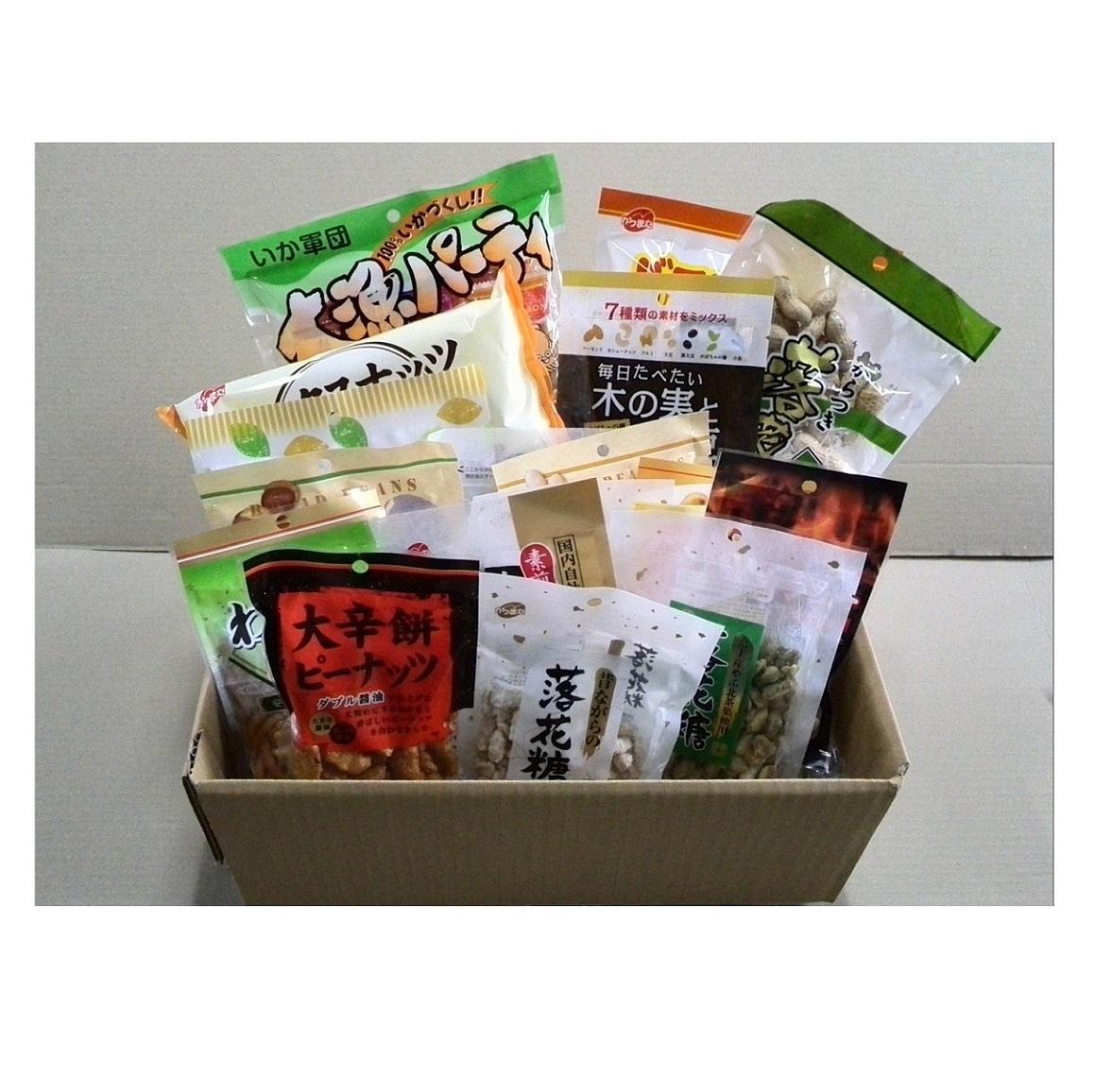【ふるさと納税】1048「ふじ茶っピー」「茶豆ナッツ」 & 豆菓子・ナッツ詰め合わせ