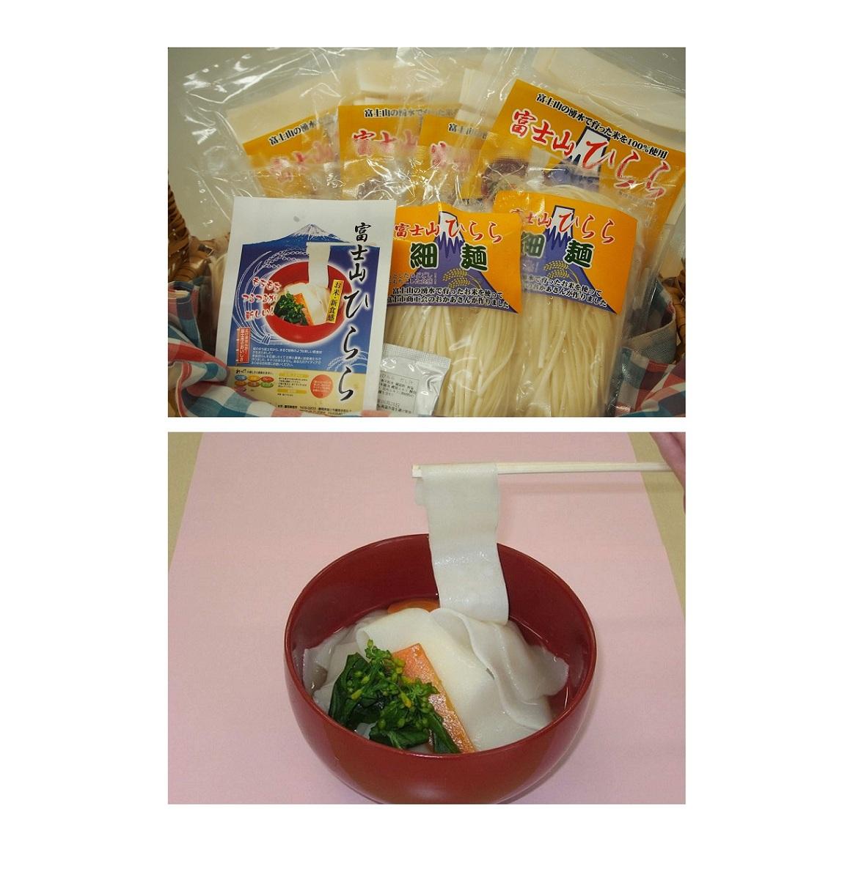 【ふるさと納税】1050米粉麺 富士山ひららセット