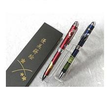 【ふるさと納税】1059蒔絵風ボールペン「富士山と茶畑」