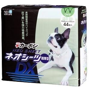 【ふるさと納税】ペットシーツ ネオシーツ+カーボンDX ワイド 44枚入×8パック 352枚