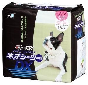 【ふるさと納税】ペットシーツ ネオシーツ+カーボンDX スーパーワイド 18枚入×8パック 144枚