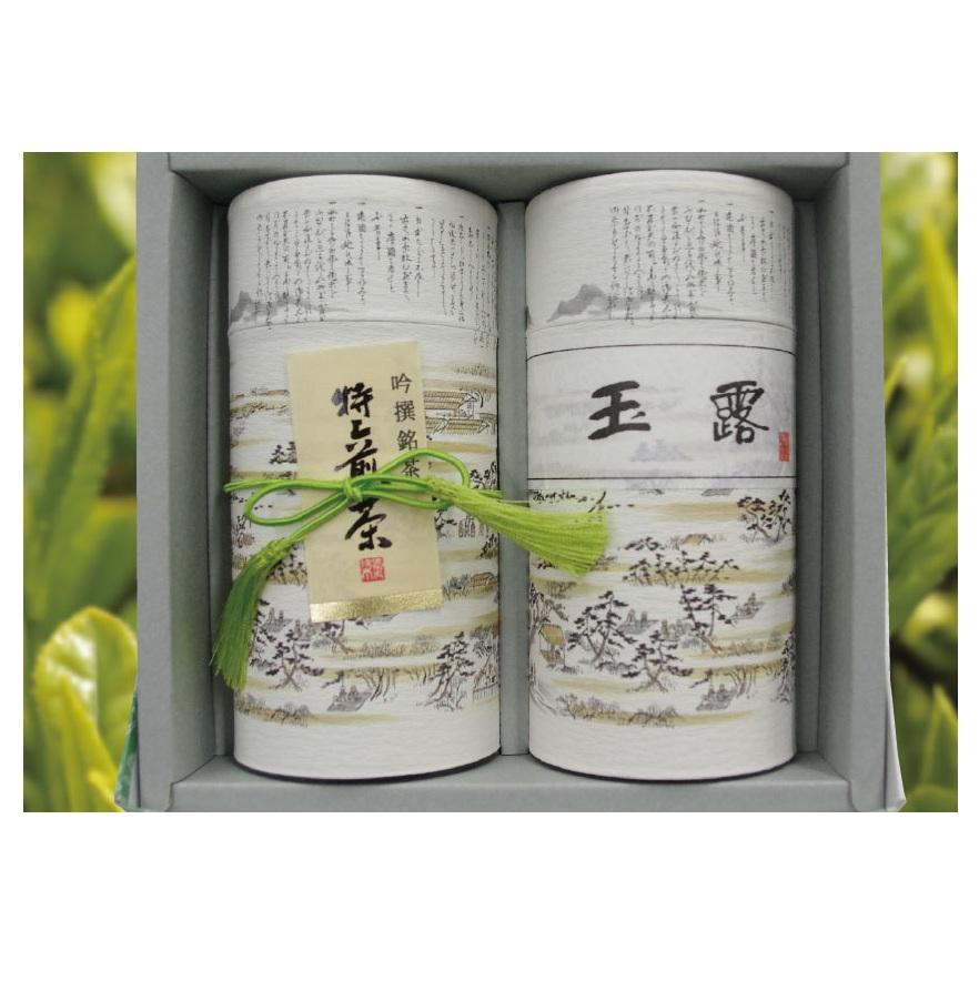 【ふるさと納税】1112お茶セット
