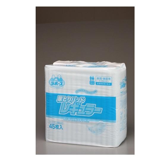 【ふるさと納税】大人用紙おむつ「ラボーズ尿とりパッド レギュラー」45枚×6パック