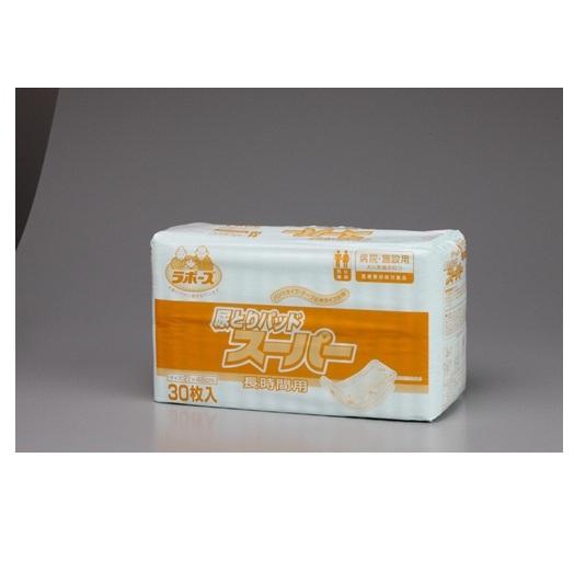 【ふるさと納税】大人用紙おむつ「ラボーズ尿とりパッド スーパー」30枚×8パック